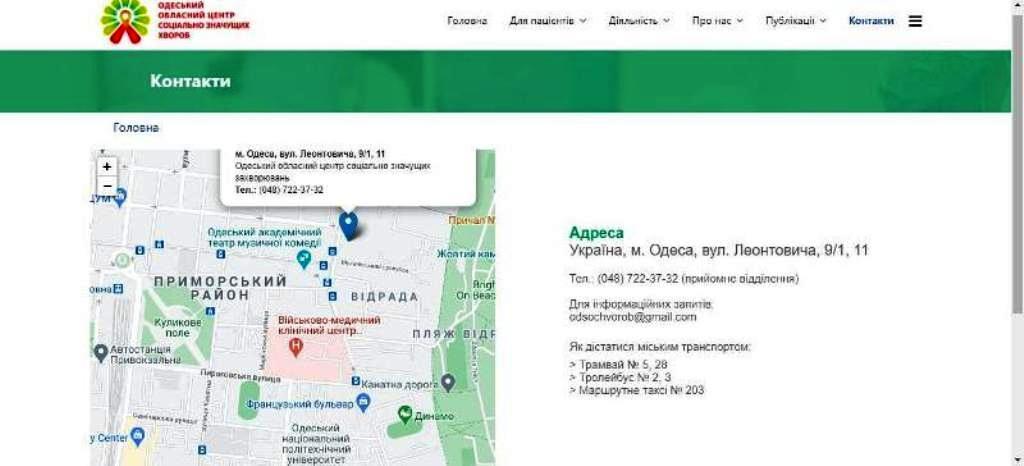 Областной мобильный госпиталь на 400 коек для больных COVID-19 собираются открыть в центре значимых болезней в Одессе