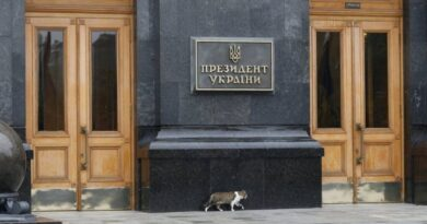 Офис президента Украины пытался договориться с MI-6 о невыходе расследования Bellingcat о вагнеровцах – СМИ