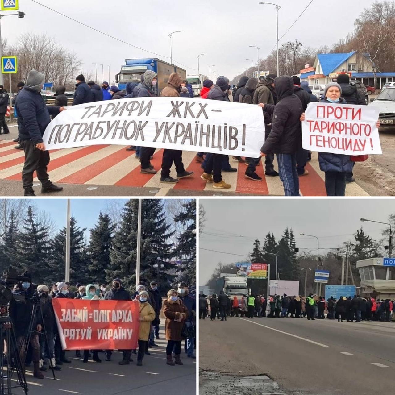 """""""Против тарифного геноцида"""": в Измаиле и ряде городов Украины прошли акции протеста"""