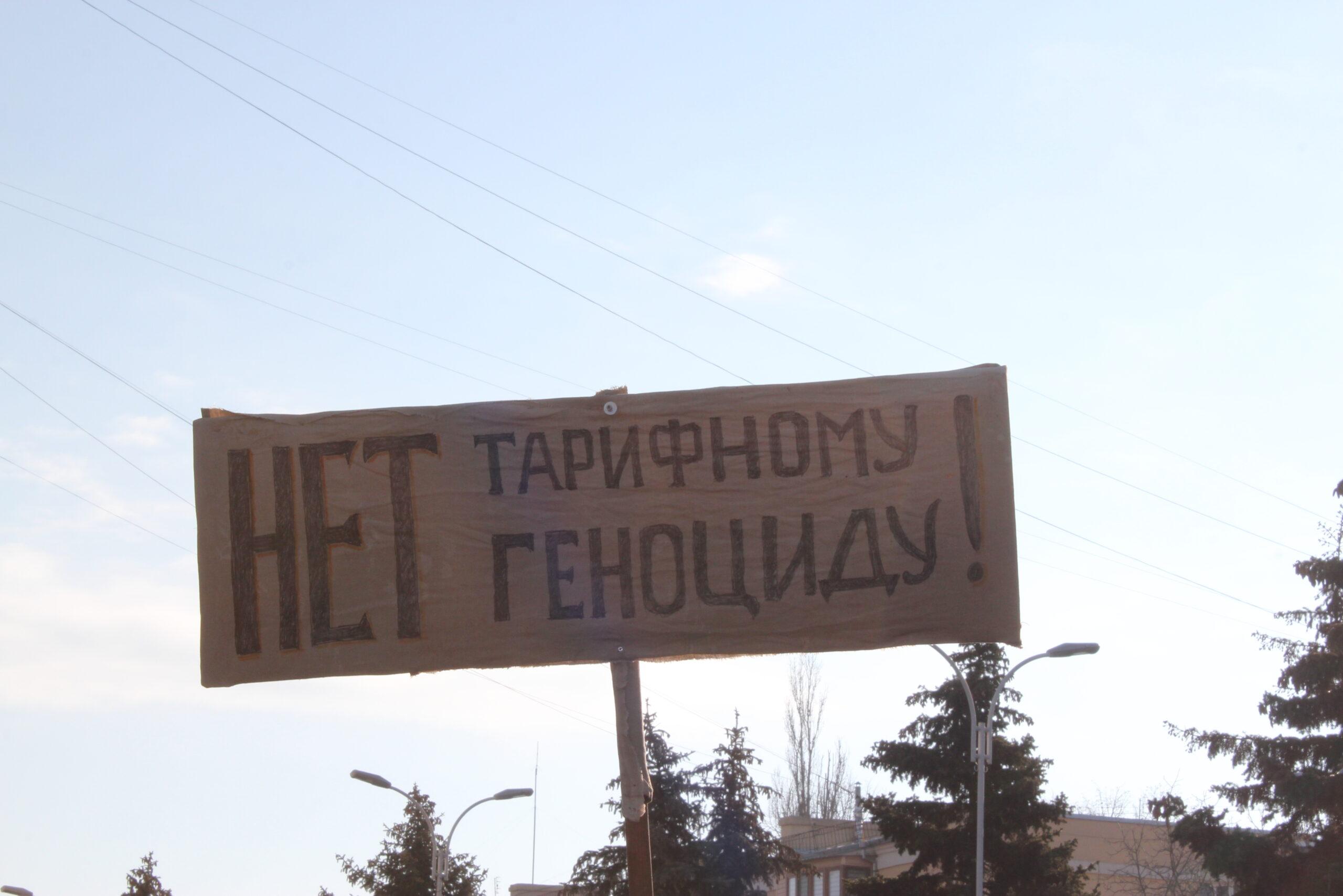 """""""Наши тарифы - это жесть. Скоро не будет что поесть"""" - главные девизы и требования, звучавшие на акции протеста в Измаиле"""