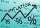Нацбанк ухудшил прогноз по инфляции на 2021 год