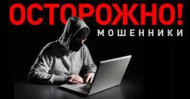 «Укрпочта» предупреждает о новой схеме мошенников