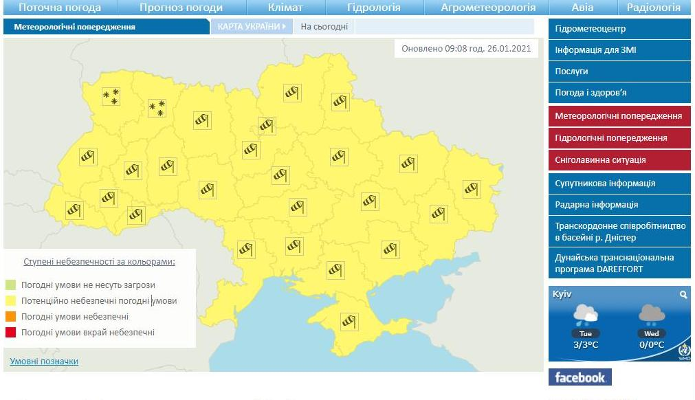 С дистанцией и без каблуков: погода в Одесской области опасности не представляет, но осторожность не помешает