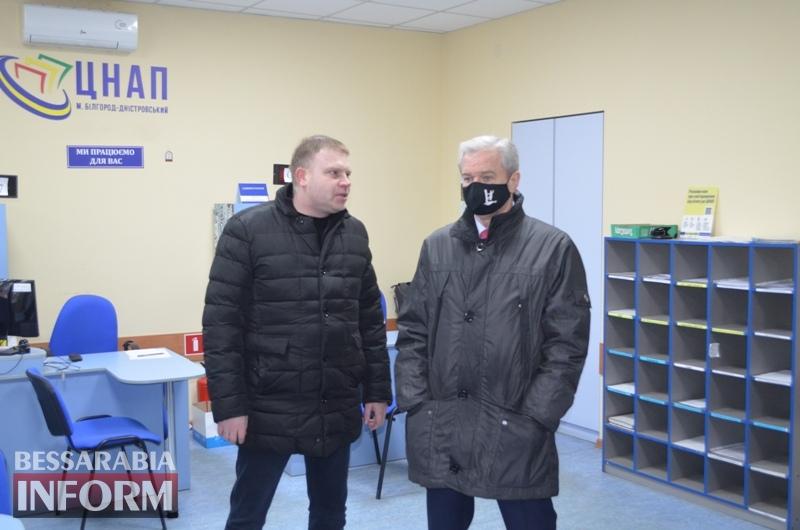 По всем вопросам положительный результат: в Белгороде-Днестровском заручились поддержкой председателя ОГА Сергея Гриневецкого