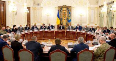 Санкции, двойное гражданство и Крым: какие вопросы обсуждались сегодня на заседании СНБО