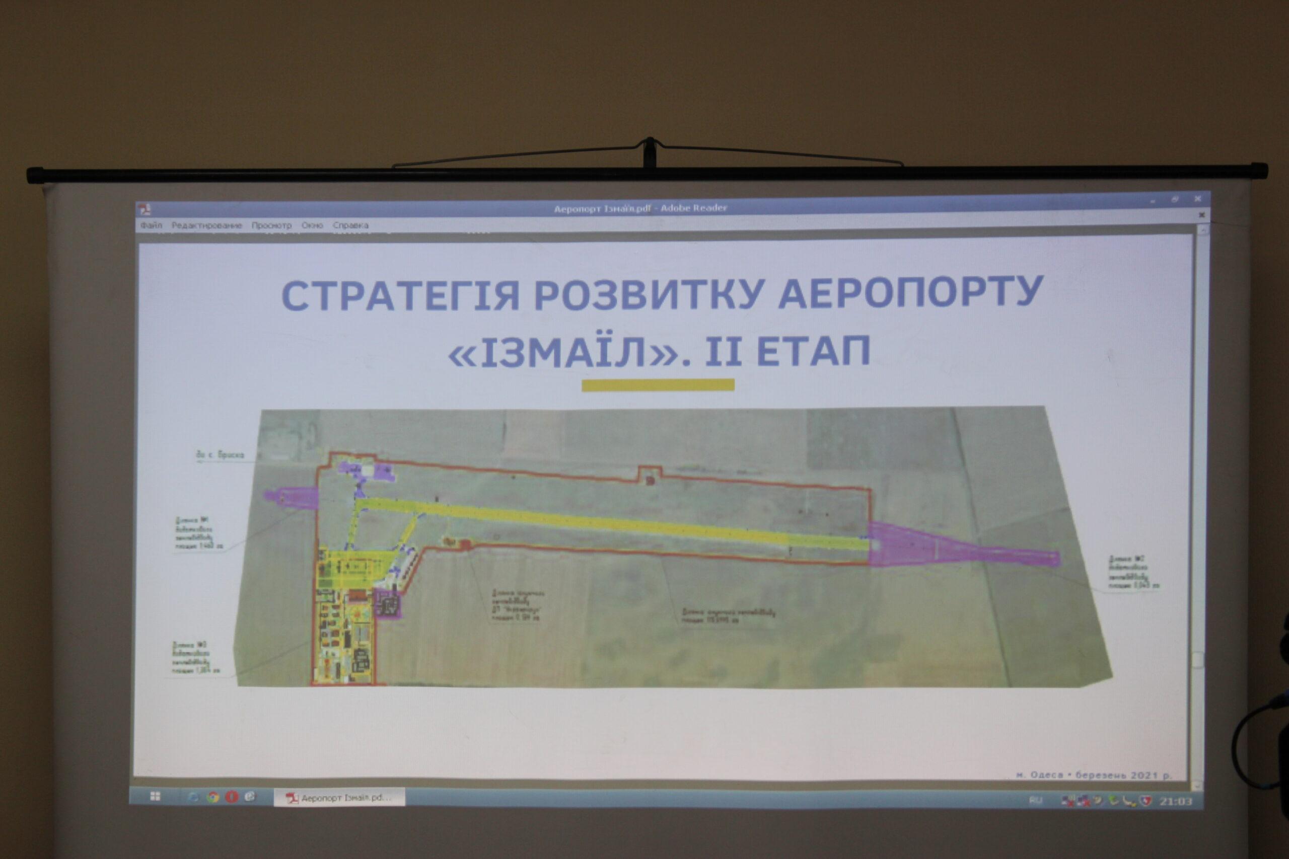 Проект реконструкции и сертификации аэропорта в Измаиле оценили в 2,05 млрд грн. Когда возможен запуск объекта?