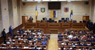 Одесский облсовет определил, какие проекты в Измаиле и районе профинансирует в этом году