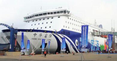 В Китае взорвался грузопассажирский 186-метровый паром