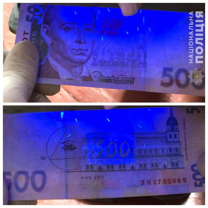 В Одессе задержали фальшивомонетчиков