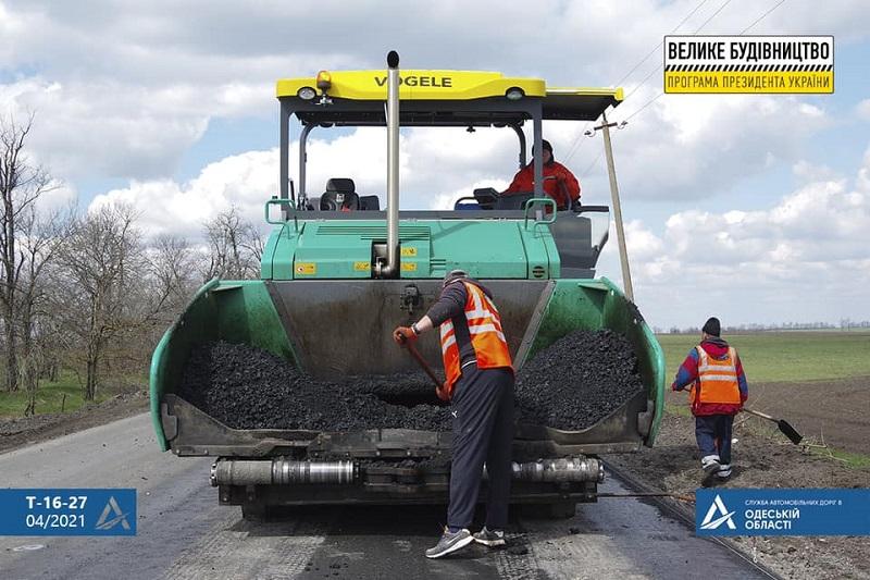 """На участке трассы между КПП """"Серпневое"""" и Тарутино начали асфальтировать дорогу"""