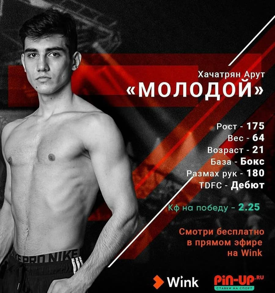 Измаильчанин Майк Стиценко выступил на московском турнире по боям на голых кулаках (видео)