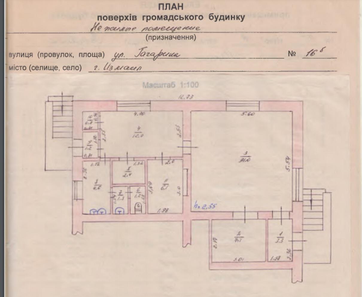 Измаил передаст горбольнице помещение на ул. Гагарина под служебное жилье для медиков