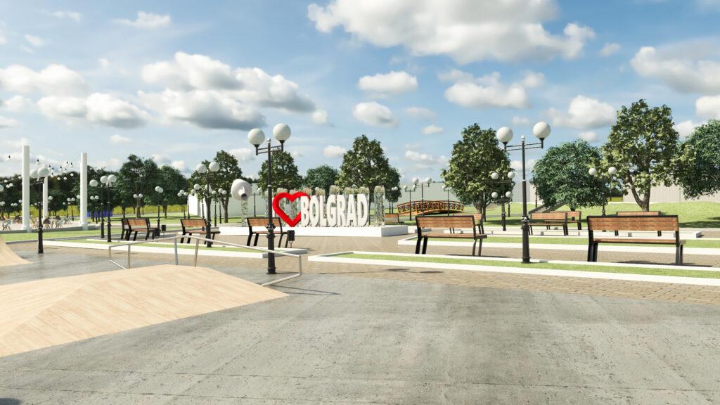 Сквер в центре Болграда ждет масштабная реконструкция за 15 млн гривен: тендер выиграла измаильская фирма