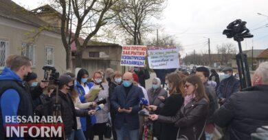 Социально-опасные люди выйдут на улицу: родные пациентов психбольницы Аккермана выступили против сокращения койко-мест в лечебнице