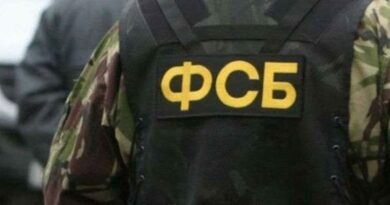 В Санкт-Петербурге ФСБ задержала украинского консула