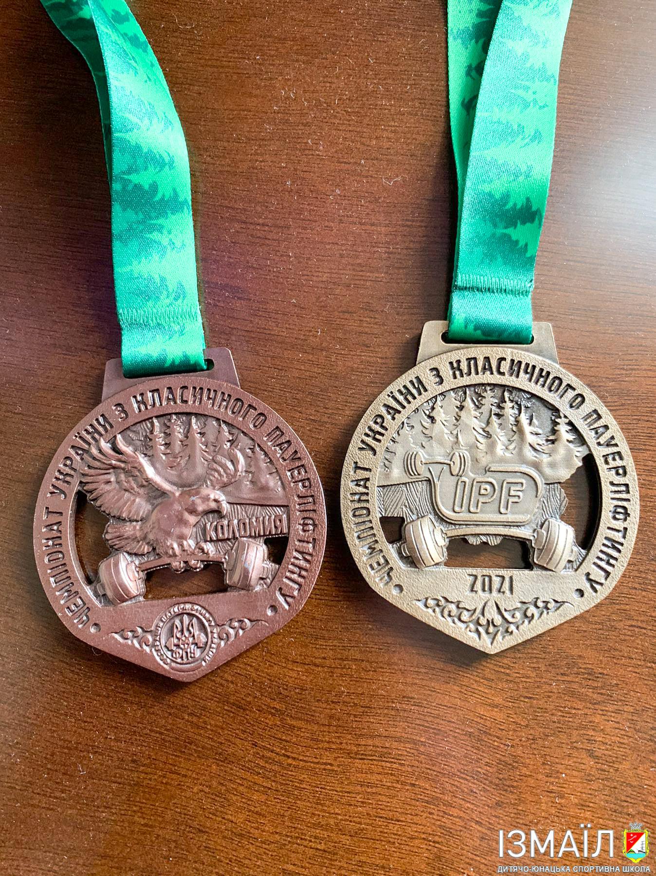 Измаильский тяжелоатлет взял бронзу на чемпионате Украины по пауэрлифтингу