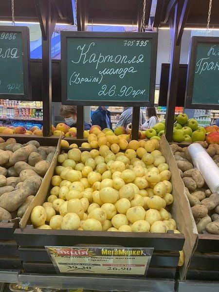 В украинских магазинах молодая картошка из Израиля стоит вдвое дешевле отечественной