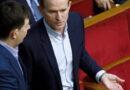 Нардепам Медведчуку и Козаку подписали подозрение в госизмене