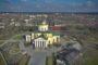 В Болграде разработают Стратегию устойчивого развития громады на ближайшие 10 лет