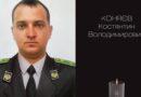 В Одесской области нашли тело пропавшего аккерманского пограничника: погибший майор посвятил более 15 лет охране госграницы