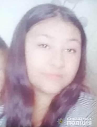 В Арцизе разыскивают пропавших несовершеннолетних девушек (фото и приметы)