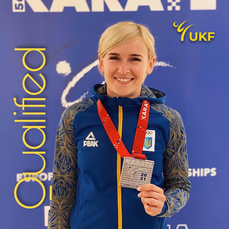 Каратистка из Черноморска завоевала олимпийскую лицензию на турнире в Париже