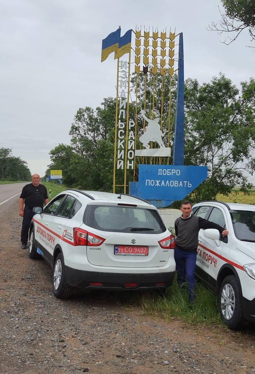 Три амбулатории Измаильского района получили автомобили для оказания медпомощи жителям