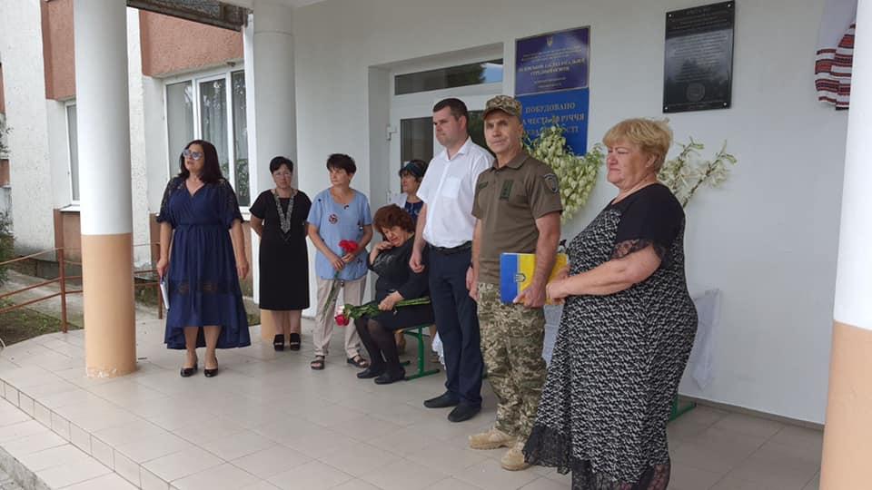 В Килийской громаде открыли мемориальную доску погибшему земляку-герою