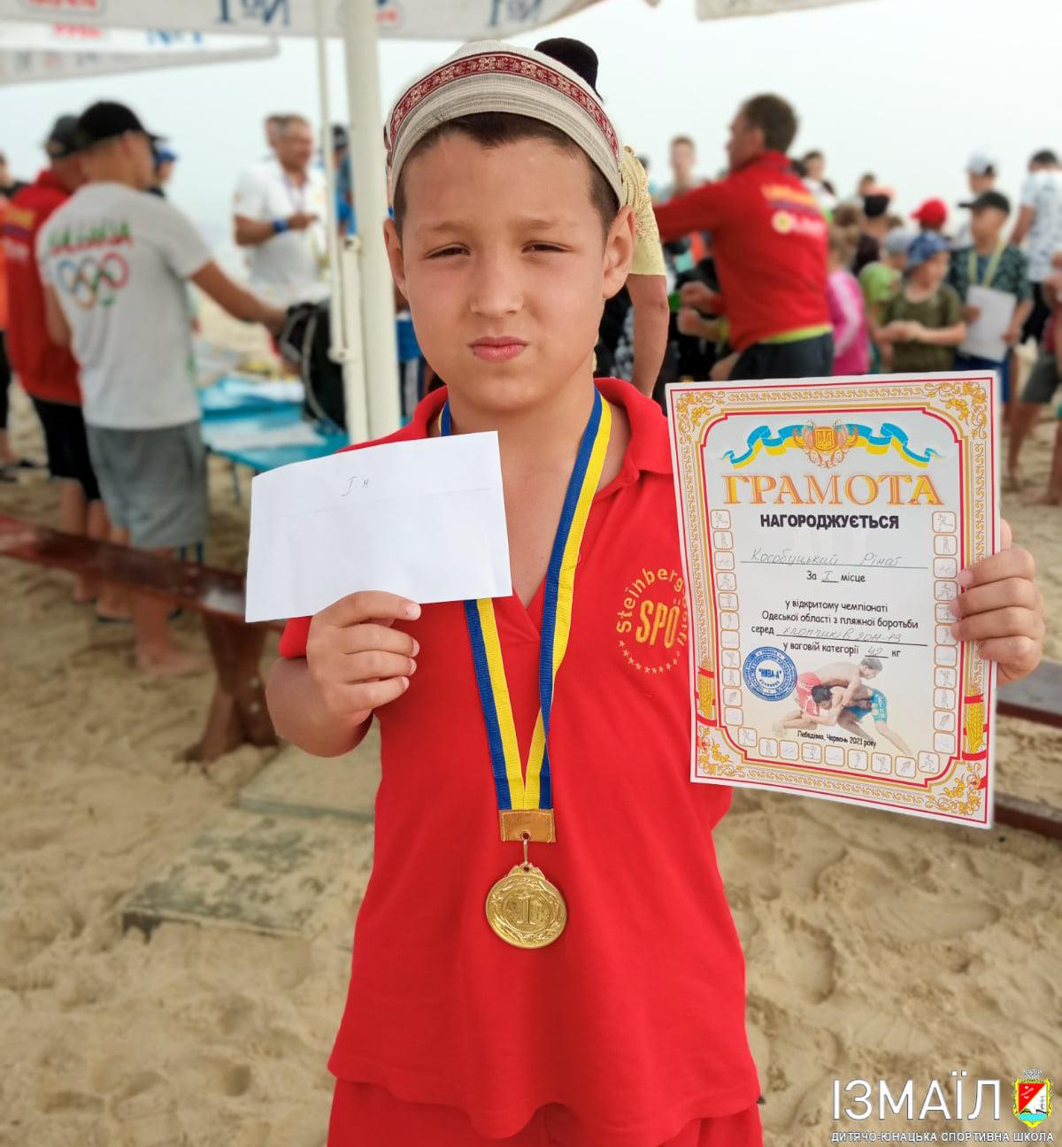 Борцы Измаильской ДЮСШ взяли 12 призовых мест на турнире по пляжной борьбе