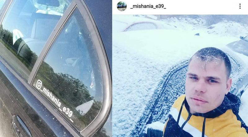 Пьяный водитель BMW устроил ДТП на трассе Одесса-Рени, в котором пострадали двое детей, и сбежал