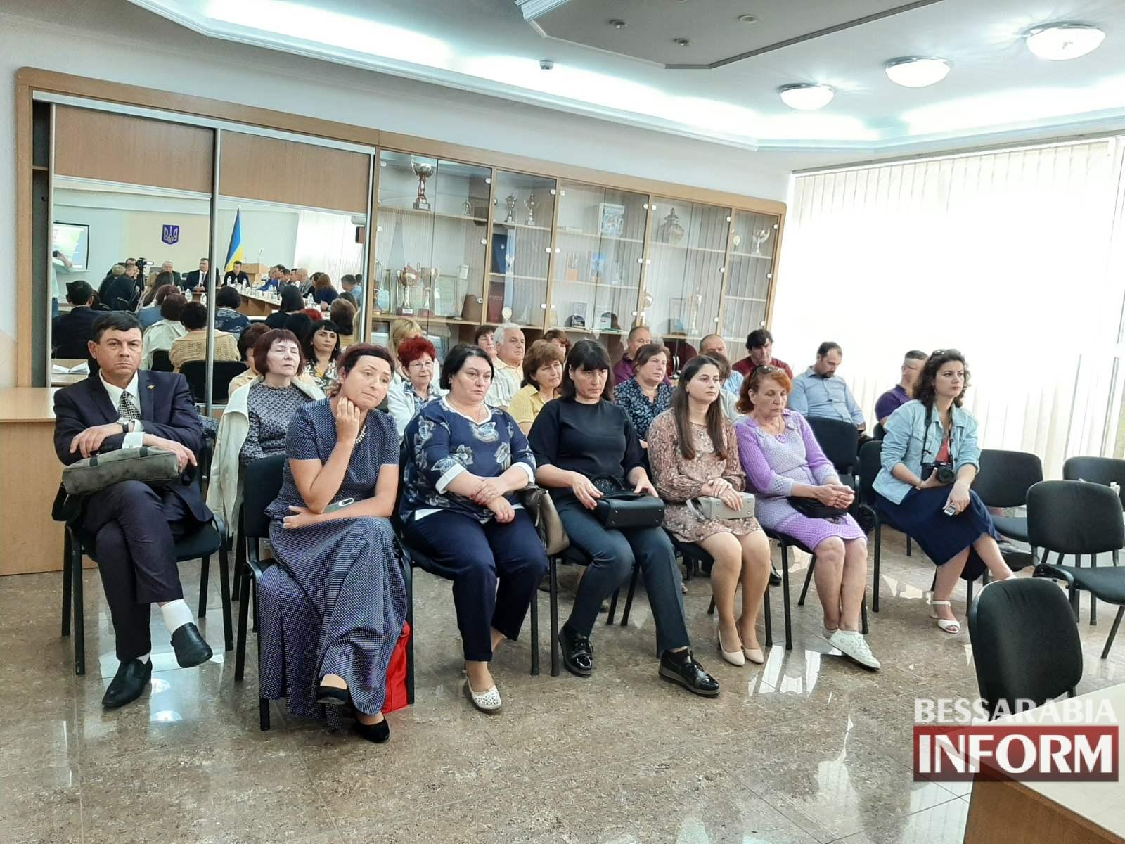 Этнические румыны Одесской области и их перспективы: в Измаиле провели Международный форум с участием делегации высокого уровня