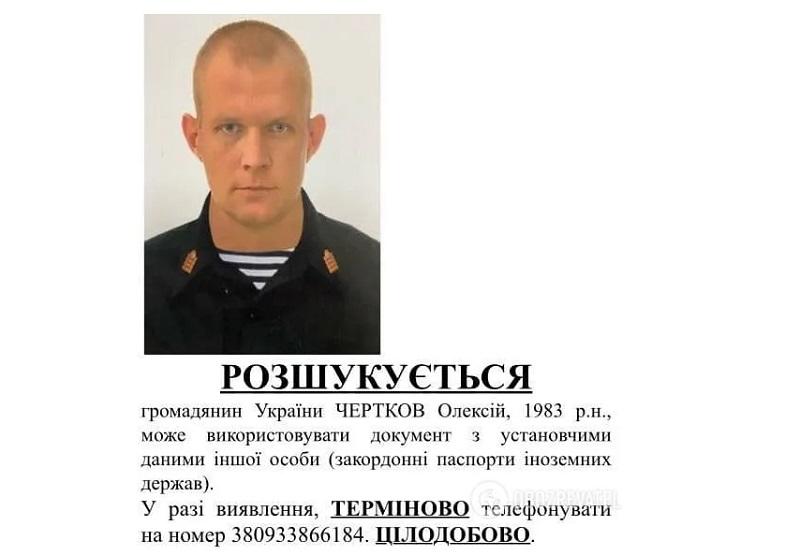 Проигрался в казино: стали известны новые подробности исчезновения начальника штаба Одесского отряда морской охраны