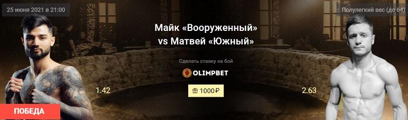 Боксер из Измаила Майк Стиценко одержал победу в зрелищном поединке в Москве (видео)