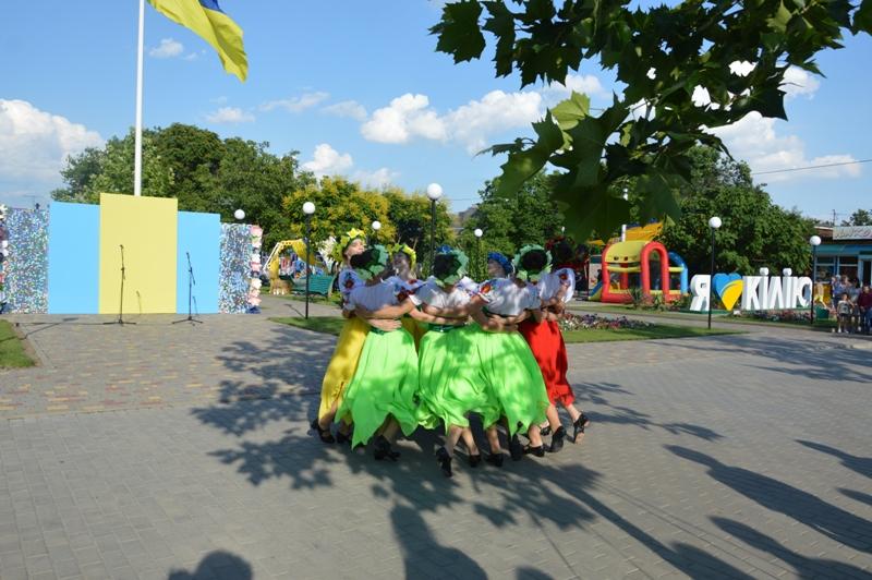В Килии отпраздновали День Конституции (фоторепортаж)