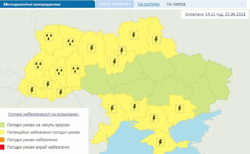 ГСЧС предупреждает жителей Одесской области о сильных ливнях, грозах и шквальном ветре в выходные