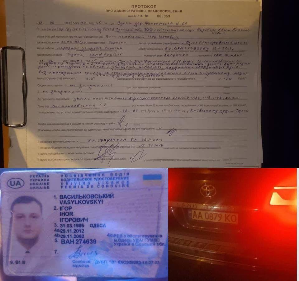 """В Одессе нардепа от """"Слуги народа"""" поймали под действием наркотиков за рулем"""