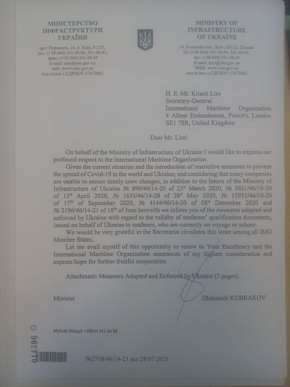 Мининфраструктуры продлило сроки действия документов для украинских моряков