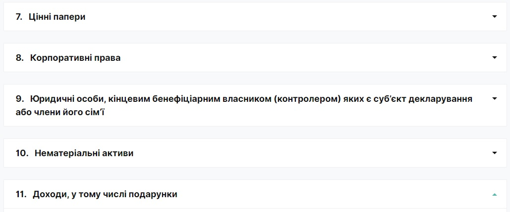 Болградский район: глава Васильевской ОТГ помог своему тайному бизнес-партнеру совершить самозахват 400 га земли