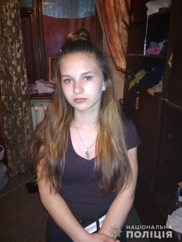 В Белгород-Днестровском районе разыскивают 15-летнюю девушку: она сбежала с детского лагеря и может направляться в Одессу