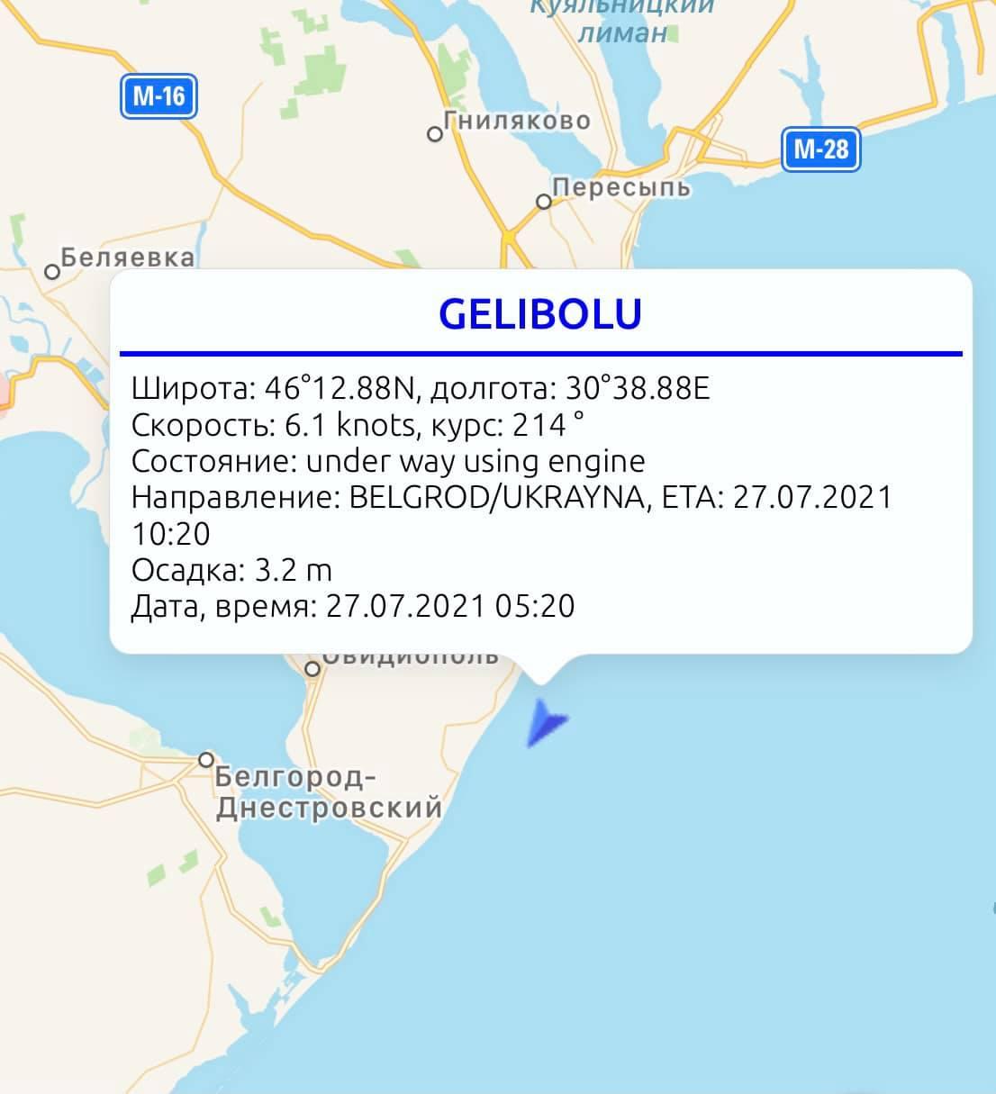 После проблем с заходом судна в Белгород-Днестровский порт в его акватории проведут дноуглубительные работы