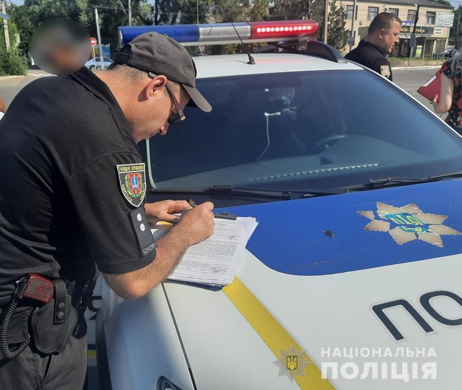 """В Болграде задержали наркоторговца - переправлял посылки с """"зельем"""" рейсовым автобусом"""