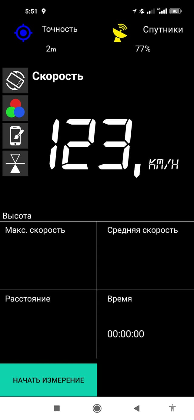 """Опасные обгоны и скорость свыше 120 км/ч: жители Бессарабии жалуются на водителей-""""беспредельщиков"""" в маршрутках на Одессу"""