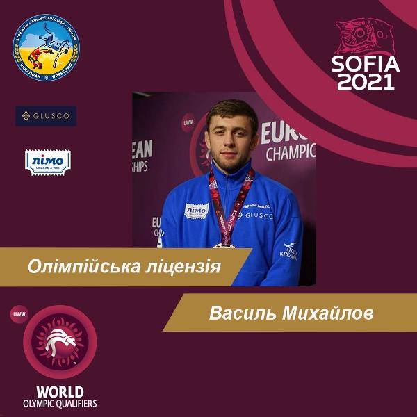 Болеем за наших! Завтра начинаются поединки тарутинского борца Василия Михайлова на Олимпийских играх-2020