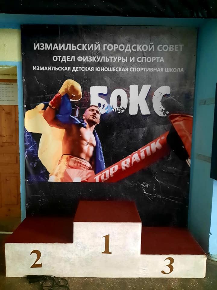 В эти выходные в Измаиле пройдет турнир по боксу памяти тренера Василия Бондаренко