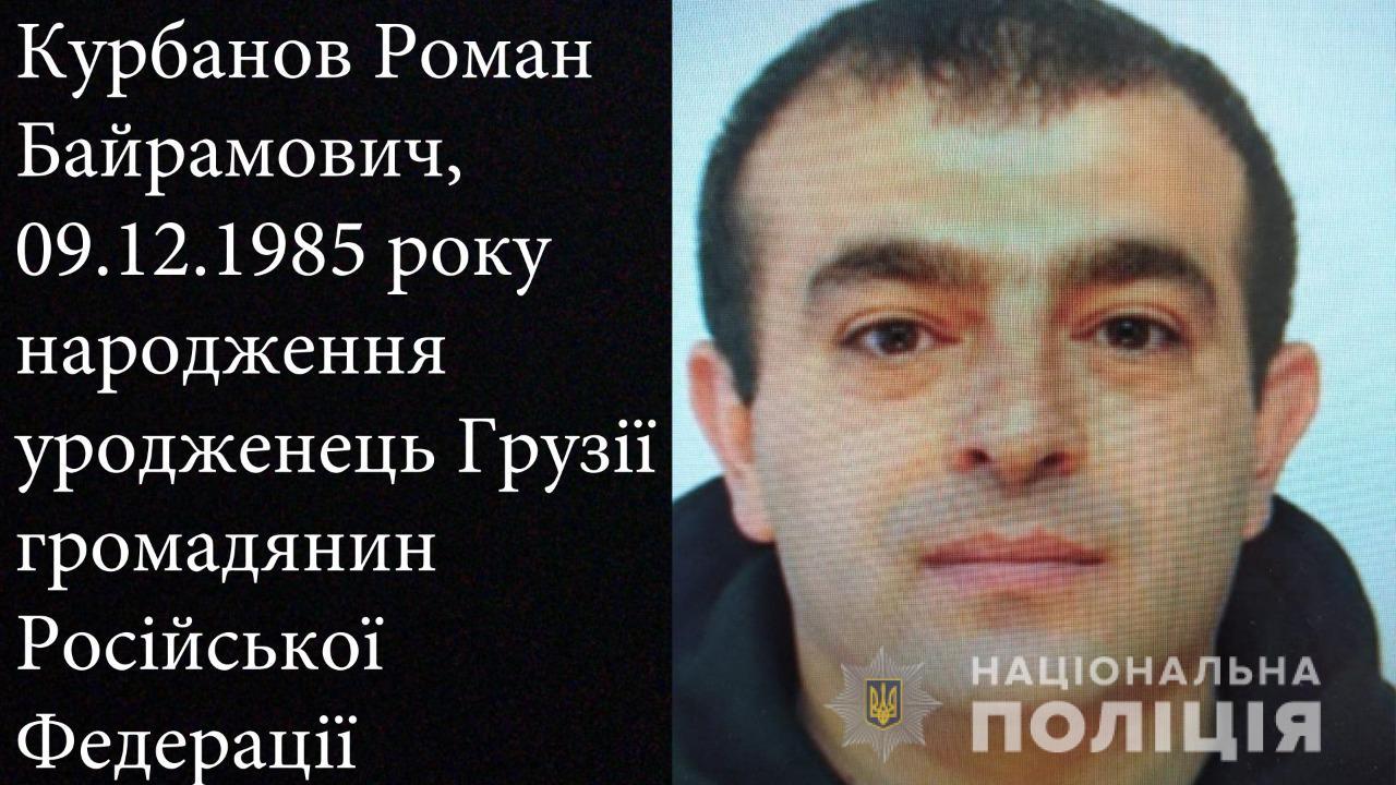 Полиция установила личность второго подозреваемого в заказном убийстве предпринимателя в Одессе. Оба фигуранта объявлены в розыск