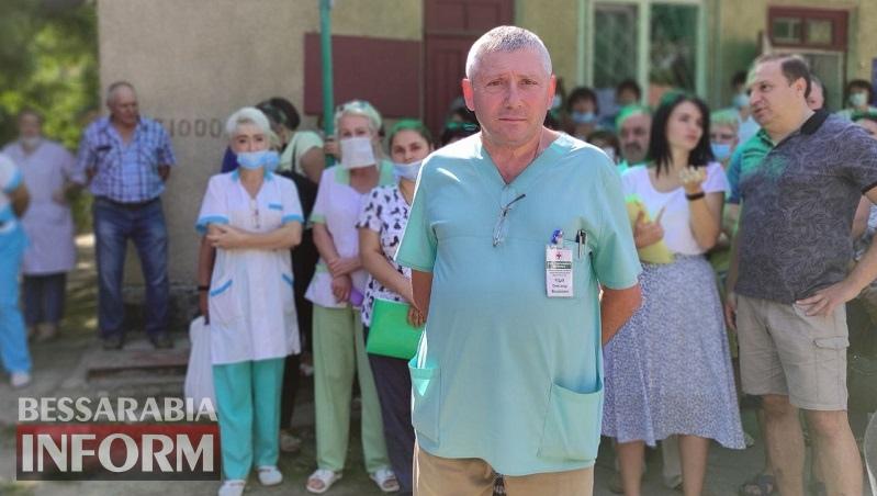"""""""Человек с опытом и образованием не нужен"""": аккерманцы и медперсонал психбольницы в Аккермане протестуют против увольнения главврача"""