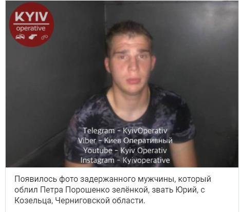 До пяти лет тюрьмы грозит хулигану, облившему зеленкой Петра Порошенко на параде ко Дню Независимости