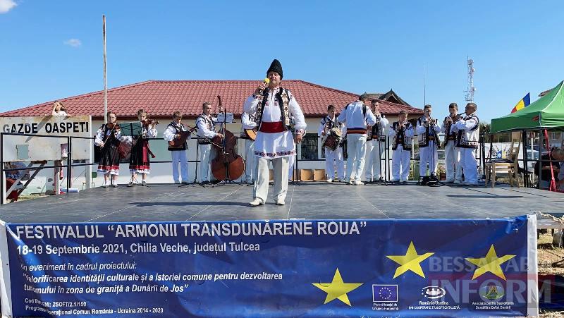 Тонны рыбы и артисты из двух стран: в румынской Килия-Веке прошел этнофестиваль, на который был приглашен мэр украинской Килии