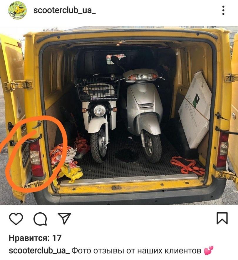 """Всеукраинская схема мошенничества: псевдопродавцы скутеров """"со склада"""" заверяют покупателей, что находятся в Измаиле"""
