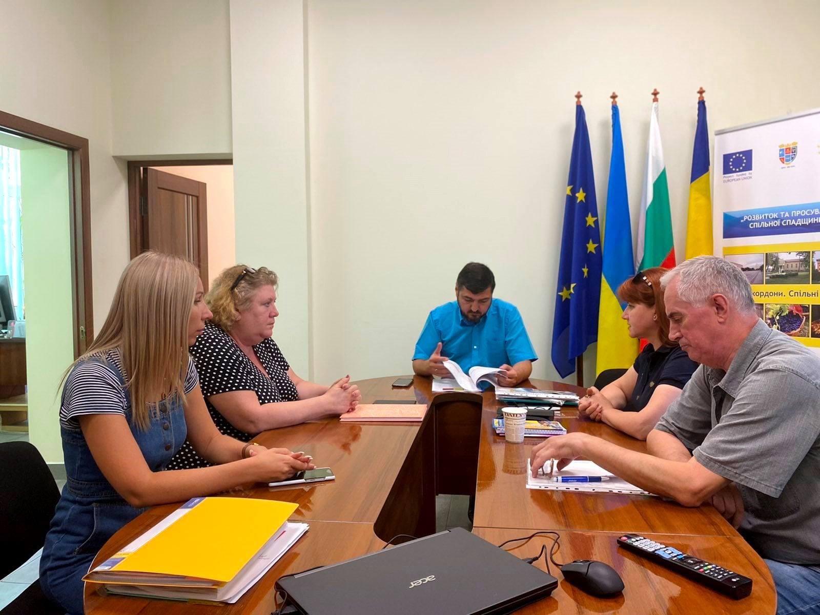 В Болграде будут сообща решать проблемные вопросы для увеличения притока туристов